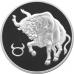 3 рубля 2004 г. Знаки Зодиака - Телец, серебро, пруф