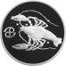3 рубля 2004 г. Знаки Зодиака - Рак, серебро, пруф