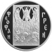 3 рубля 2004 г. Феофан Грек, серебро, пруф