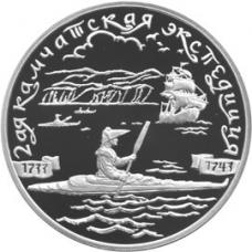 3 рубля 2004 г. 2-я Камчатская экспедиция, 1733-1743 гг., серебро, пруф