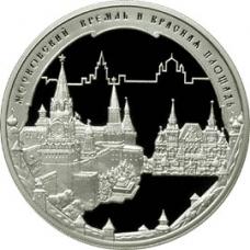 3 рубля 2006 г. Московский Кремль и Красная площадь, серебро, пруф