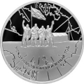 Монета 3 рубля 2007 г. Международный полярный год, серебро, пруф
