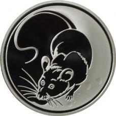 3 рубля 2007 г. Лунный календарь - Крыса (год на аверсе «2008»), серебро, пруф