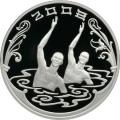 3 рубля 2008 г. XXIX Летние Олимпийские Игры (г. Пекин), серебро, пруф