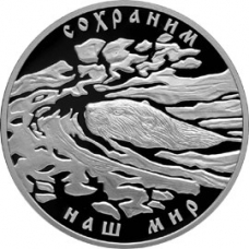 3 рубля 2008 г. Речной бобр, серебро, пруф