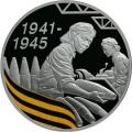 3 рубля 2010 г. 65 лет Победы - Снаряды, серебро, пруф, эмаль