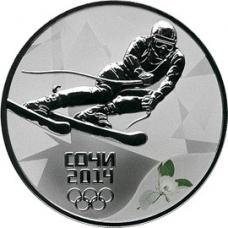 3 рубля 2011 г. XXII Зимние Олимпийские Игры г. Сочи - Горные лыжи, серебро, пруф