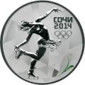 3 рубля 2014 г. XXII Зимние Олимпийские Игры г. Сочи - Фигурное катание, серебро, пруф