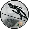 3 рубля 2014 г. XXII Олимпийские зимние игры в г. Сочи - Прыжки на лыжах с трамплина, серебро, пруф