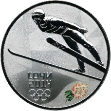 3 рубля 2012 г. XXII Олимпийские зимние игры в г. Сочи - Прыжки на лыжах с трамплина, серебро, пруф
