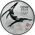 3 рубля 2014 г. XXII Олимпийские зимние игры в г. Сочи - Фристайл, серебро, пруф