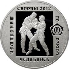 3 рубля 2012 г. Чемпионат Европы по дзюдо, г. Челябинск, серебро, пруф