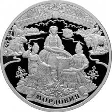 3 рубля 2012 г.1000-летие единения мордовского народа с народами Российского государства, серебро, пруф