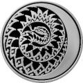 3 рубля 2012 г. Лунный календарь - Змея, серебро, пруф
