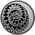 3 рубля 2012 г. Лунный календарь - Змея (глаз - кристалл), серебро, пруф