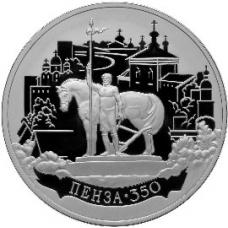 3 рубля 2013 г. 350-летие основания города Пензы, серебро, пруф