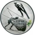 3 рубля 2014 г. XXII Олимпийские зимние игры в г. Сочи - Лыжное двоеборье, серебро, пруф