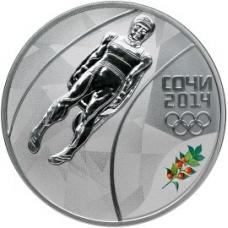 3 рубля 2014 г. XXII Олимпийские зимние игры в г. Сочи - Санный спорт, серебро, пруф
