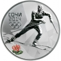 3 рубля 2014 г. XXII Олимпийские зимние игры в г. Сочи - Лыжные гонки, серебро, пруф