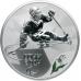 3 рубля 2014 г. XXII Олимпийские зимние игры в г. Сочи - Следж хоккей, серебро, пруф