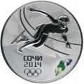 3 рубля 2014 г. XXII Олимпийские зимние игры в г. Сочи - Шорт-трек, серебро, пруф