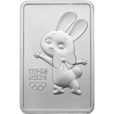 3 рубля 2013 г. XXII Олимпийские игры в Сочи - Зайка, серебро, АЦ