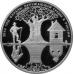Монета 3 рубля 2013 г. Год охраны окружающей среды в Российской Федерации, серебро, пруф