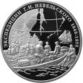 3 рубля 2013 г. Экспедиции Г.И. Невельского на Дальний Восток в 1848-1849 и 1850-1855 гг., серебро, пруф