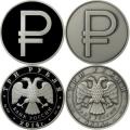 Комплект 2 монеты 3 рубля 2014г. Графическое изображение рубля, серебро, ПРУФ + АЦ
