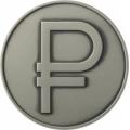3 рубля 2014 г. Графическое изображение рубля, серебро, UNC