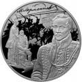 3 рубля 2014 г. М.Ю. Лермонтов, серебро, пруф