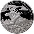 3 рубля 2015 г. Сохраним наш мир - Лось, серебро, пруф