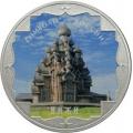 3 рубля 2015 г. Символы России - Кижи, цветная, серебро, пруф