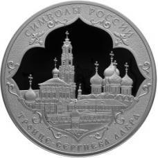 3 рубля 2015 г. Символы России - Троице-Сергиева Лавра, серебро, пруф