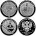 3 рубля 2016 г. Алмазный фонд России - набор 3 монеты, серебро, пруф