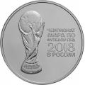 3 рубля 2018г. (2016) ЧМ по футболу FIFA 2018 в России, серебро, АЦ