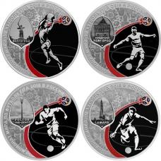 Памятная монета 3 рубля 2017 года ЧМ по футболу FIFA 2018 в России (2-й выпуск, 4 монеты), серебро, пруф