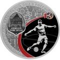 Серебряная монета 3 рубля 2017 г. ЧМ по футболу FIFA 2018 в России, Нижний Новгород, пруф