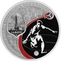 Серебряная монета 3 рубля 2017 г. ЧМ по футболу FIFA 2018 в России, Самара, пруф