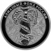 Памятная монета 3 рубля 2017 года Алмазный фонд России - Портбукет, серебро, пруф