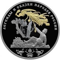 Памятная монета 3 рубля 2017 года Жар-птица, серебро, пруф