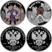 Набор монет 2017 года Российская (советская) мультипликация, серебро, пруф