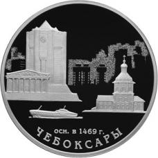 Памятная монета 3 рубля 2019 г. 550-летие основания г. Чебоксары, серебро, пруф