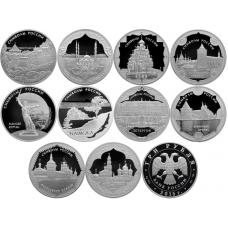 Комплект памятных серебряных монет серии Символы России