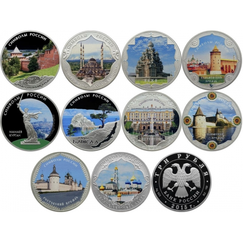 Серия монет символы россии монеты канады регулярный выпуск