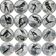 Набор серебряных монет Олимпиада в Сочи