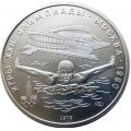 5 рублей 1978 г. Олимпиада-80 - Плавание, ЛМД, UNC