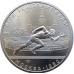 5 рублей 1978 г. Олимпиада-80 - Бег, ЛМД, UNC