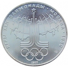 10 рублей 1977 г. Олимпиада-80 - Карта СССР, ЛМД, UNC