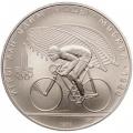 10 рублей 1978 г. Олимпиада-80 - Велосипедный спорт, ЛМД, UNC